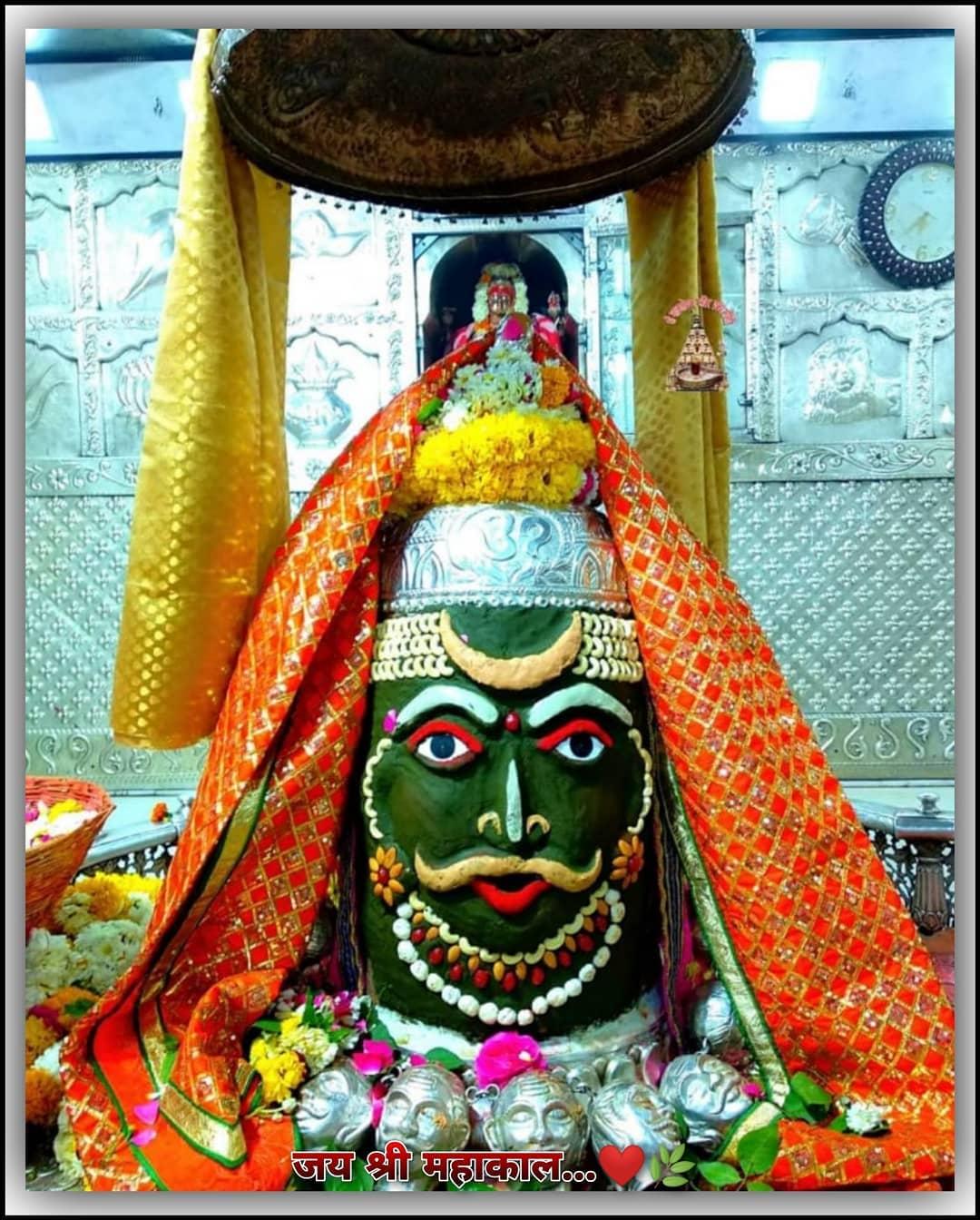 Bhagwan Mahakaleshwar Photo Free Hd Download