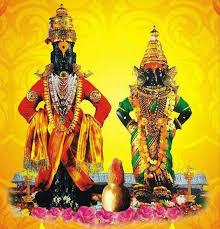 Best 25 Bhagwan Vitthal Rukmini Images Vitthal Rukmini Photos Download Bhagwan Photo
